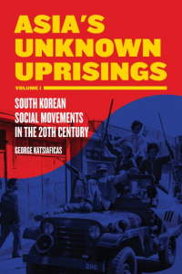 Asia's Unknown Uprisings Volume 1: South Korean Social Movements in the 20th Century (e-Book)